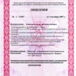 licen-mchs